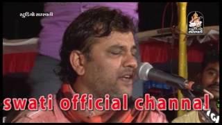 Kirtidan Gadhvi New Dayro 2017 New Gujarati Video Studio Saraswati - 2
