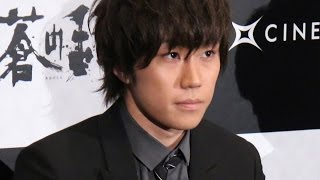 getlinkyoutube.com-早乙女太一、橋本じゅんからギャグをダメ出し! ゲキ×シネ「蒼の乱」初日舞台あいさつ2 #Taichi Saotome #Kenichi Matsuyama