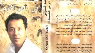 getlinkyoutube.com-عرض الفنان احمد السنوسي بزيز رأس الخيط