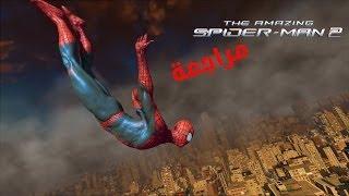 getlinkyoutube.com-مراجعة The Amazing Spider Man 2