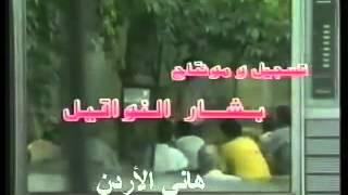 التلفزيون السوري برنامج قديم - التلفزيون والناس