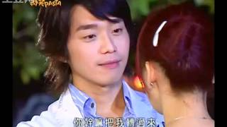 getlinkyoutube.com-Smiling Pasta ~Kissing Scenes~ Nicholas Teo & Cyndi Wang