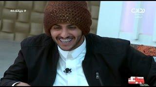 جلسة - نكت صالح القحطاني مصاحبة بـ قهقهة عبدالله النجيبان | #حياتك45