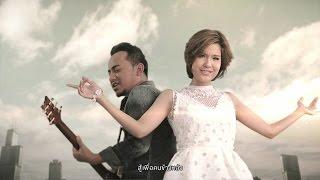 getlinkyoutube.com-พลังงานจน Feat. เปาวลี พรพิมล - LABANOON「Official MV」