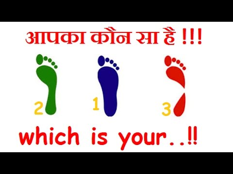Which is your foot mark!!!आप का कौन सा है !!!