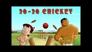 getlinkyoutube.com-Chhota Bheem & Mighty Raju - IPL T20 Cricket Match