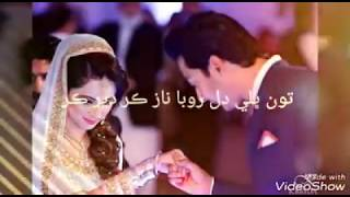 Sindhi WhatsApp Status Song