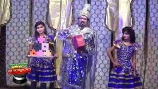 Jadugar Samrat Ajooba Full Magicshow