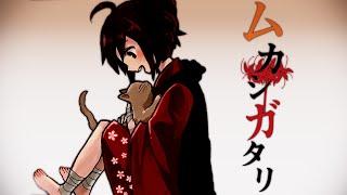 "getlinkyoutube.com-ムカシガタリ - デスおはぎ feat.重音テト / ""Old Story"" - Death Ohagi feat. Kasane Teto"