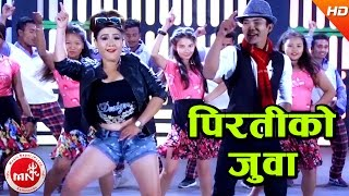 getlinkyoutube.com-New Nepali Lok Dohori 2073 | Piratiko Juwa - Shakti Chand & Jyoti Magar | Ft.Parbati Rai & Yam