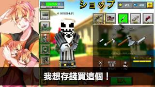 getlinkyoutube.com-Minecraft (# : 射擊模組...!!