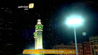 أذان العشاء المؤذن محمد مغربي رمضان1436