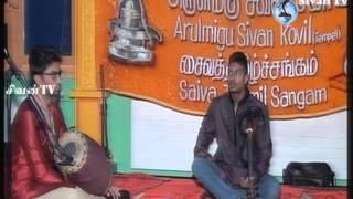 சூரிச்- அருள்மிகு சிவன் கோவில் மகா சிவராத்திரி விரதம் 2015
