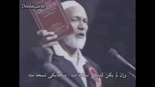 getlinkyoutube.com-أنا لا أناظرك أنا ملحدة وأريدك إذا أثبت لي أني مخطئة وسوف أعتنق الإسلام - احمد ديدات