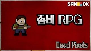 getlinkyoutube.com-좀비 RPG 게임 // 데드 픽셀 (Dead Pixel) [태경]