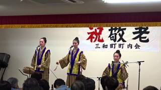 getlinkyoutube.com-是枝三姉妹 涙そうそう(徳之島version)