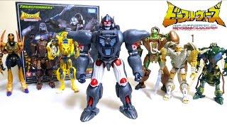 getlinkyoutube.com-【トランスフォーマー 】マスターピース MP32 コンボイ (ビーストウォーズ) ヲタファのイボンコレビュー /  Transformers MP-32 Optimus Primal(Convoy)