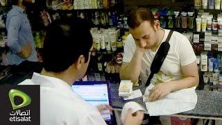 تجربة عملية: ممكن تشتري دواء لحد متعرفوش؟