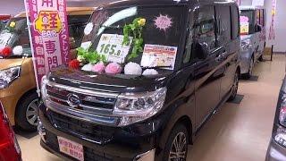 getlinkyoutube.com-Ⓚ Kei car DAIHATSU Tanto custom RS SA 4WD LA610S  ダイハツ タント カスタム RS SA 4WD LA610S型 軽自動車