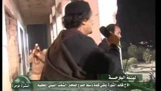 getlinkyoutube.com-القذافي يلقي الشعر في خطابه الأخير.
