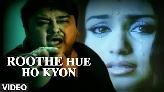 "getlinkyoutube.com-Roothe Hue Ho Kyon - ""Tera Chehra"" (Full video) by Adnan Sami"