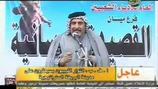 getlinkyoutube.com-الشاعر سعد محمد الحسن قصيدة عرفه ولفه saad mhamad al7san1.wmv