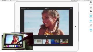 getlinkyoutube.com-iPhoneやiPadの画面をPCに映す!Reflectorの使い方!
