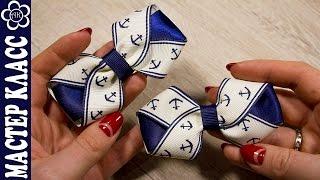 getlinkyoutube.com-Как сделать красивые бантики своими руками? / Куликова МК