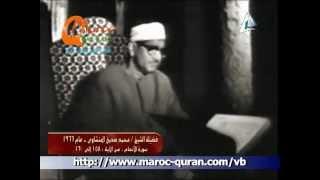 getlinkyoutube.com-فيديو جديد للشيخ محمد صديق المنشاوي من سورة الانعام