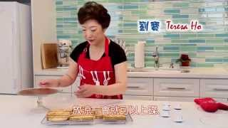 杏桃果仁曲奇條  Apricot Macadamia Biscotti
