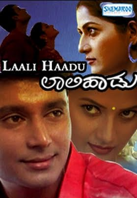 Laali haadu 2003 kannada movie, watch online: darshan abhirami