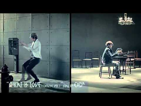 EXO Teaser 13_SE HUN (2) (What is Love Chinese version)