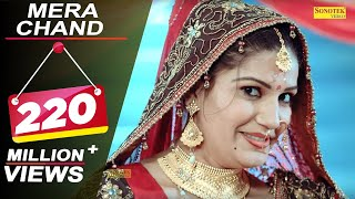 Sapna Chaudhary : Mera Chand || Latest Haryanvi Romantic Song || New Haryanvi Song 2018 || Sonotek