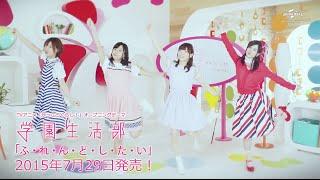 getlinkyoutube.com-TVアニメ『がっこうぐらし!』OPテーマ「ふ・れ・ん・ど・し・た・い」試聴用MV