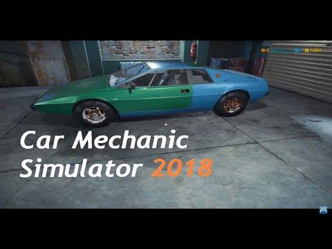 Car Mechanic Simulator 2018? Ремонт Lotus Esprit