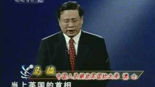 getlinkyoutube.com-丘吉尔Part1/10