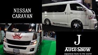 getlinkyoutube.com-NISSAN CARAVAN URVAN Special Video - 日産キャラバン・車種別セレクション映像