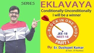 Eklavaya Series I S-Block In One Shot I NEET/JEE-2018