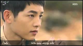 getlinkyoutube.com-أفضل  مشاهد من مسلسل احفاد الشمس  من الحلقه 11__12..OST