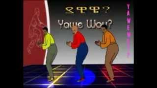 getlinkyoutube.com-Mewded - Yawe way (Guragegna)