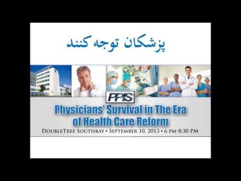 Physician Survival in the Era of Health Care Reform Host By Physician Pension Insurance Services