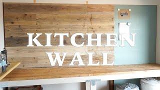 getlinkyoutube.com-[DIY] キッチンに壁を作ってみた!その2 ☆ Making Kitchen Wall #2