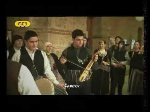 ELV ET3 2009 SAMSON
