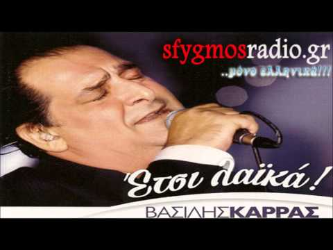 Epsaksa na vro mia eukairia | Official Cd Rip  - Vasilis Karras 2012 *New Album*