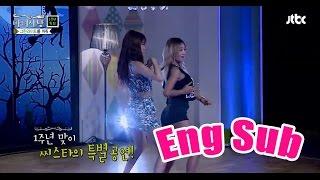 getlinkyoutube.com-씨스타(SISTAR)의 화끈한 춤 공연! 'Touch my body'♪ 마녀사냥 52회