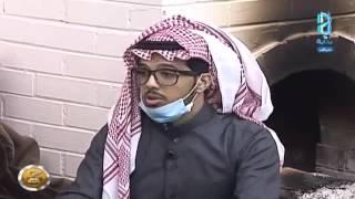 getlinkyoutube.com-جلسة ببيت الحكمه بعد رجوع عبدالله الجميري من المست