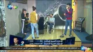 getlinkyoutube.com-تمرن محمد س ومحمد ع وسكينة وسهيله ورفائيل على اغاني برايم يوم الاربعاء 21-10-2015