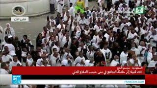 getlinkyoutube.com-السعودية: أكثر من 200 قتيل في أول أيام العيد!