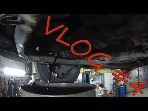 VLOG 4 Замена масла в KIA Ceed
