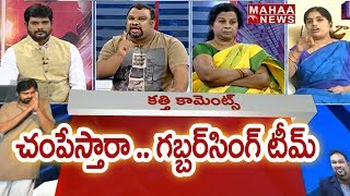 Gabbar Singh Sai Warning To Mahesh Kathi in Live Show | Prime Time With Murthy | Mahaa News